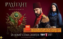 Права на престол: Абдулхамид смотреть онлайн